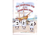 The Aleph Beis Trip On The Aleph Beis Ship