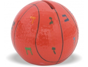 CERAMIC TZEDAKAH BOX- BASKETBALL