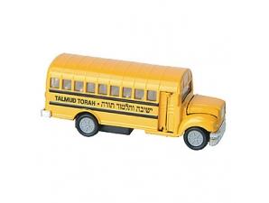 Talmud Torah School Bus