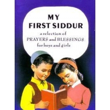 My First Siddur [Paperba...