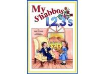My Shabbos 1,2,3's