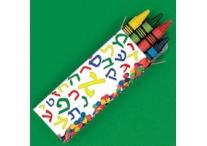 Aleph Bet Crayons