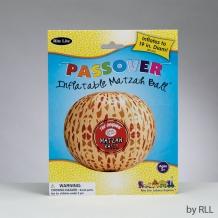 Passover Inflatable Matz...