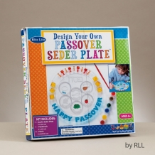 Passover Design Your Own...