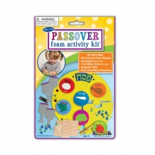 Passover Foam Activity K...