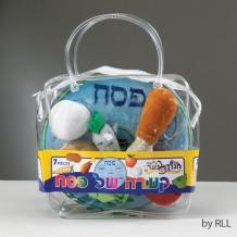 Passover Plush Seder Set...