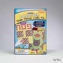 Passover Foam Mosaic Kit