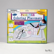Passover Coloring Placem...