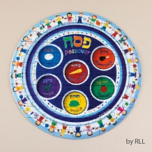 Passover Round Jigsaw Pu...