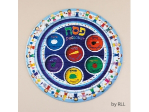 Passover Round Jigsaw Puzzle