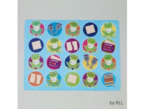 Passover Rectangle Placemat