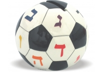 CERAMIC TZEDAKAH BOX- SOCCER BALL