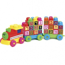 CHOO-CHOO ALEF Learn the...