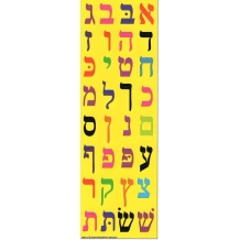Aleph Bet, Multicolored,...