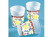 Aleph Bet Hard Plastic Cups