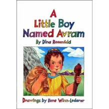 A little Boy Name Avram
