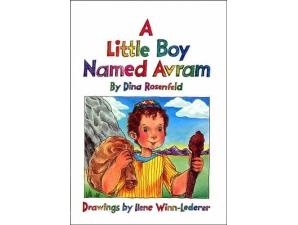 A little Boy Name Avram