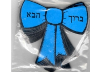 Blue Baruch Haba Cardstock Bow Ties