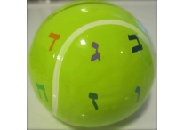 CERAMIC TZEDAKAH BOX- TENNIS BALL