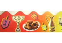 Chanukah Bulletin Board Border