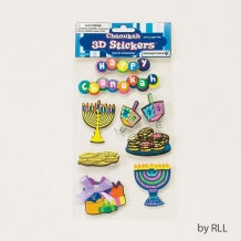 Chanukah Stickers 3-D