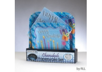 Chanukah Paper Ware Set