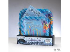 Chanukah Paper Ware Set