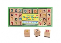 Deluxe Wooden Aleph Bet Stamp Set