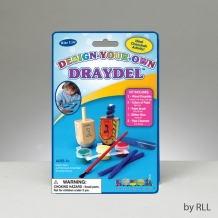 Design Your Own Dreidel