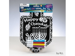 Chanukah Velvet Art