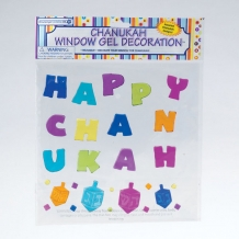 Happy Chanukah Window Ge...