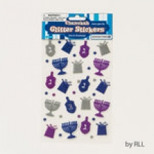 Chanukah Glitter Sticker...