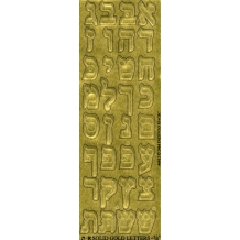 Aleph Bet, Gold, Die-Cut...