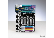 Chanukah Velvet Art Greeting Card Kit