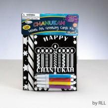 Chanukah Velvet Art Gree...