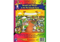 Ho'adamah Farm Sticker Activity Kit