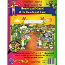 Ho'adamah Farm Sticker A...