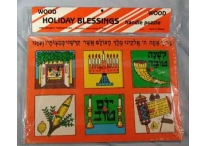 Holiday Blessings Wooden Puzzle