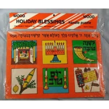 Holiday Blessings Wooden...