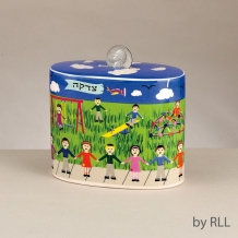 Friendship Tzedakah Box