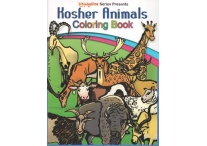 Kosher Animals Coloring Book