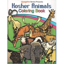 Kosher Animals Coloring ...