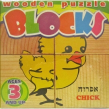 Kosher Birds Wooden Puzz...