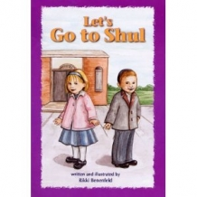Let's Go to Shul