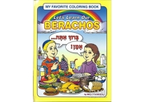 Let's Learn Our Brachot Coloring Book
