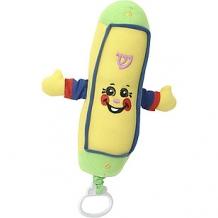 Mezuzah Toy