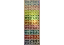Super Sized Multi-Font Aleph Bet Stickers