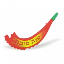 Plastic Whistle Shofar