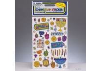 Chanukah Prismatic Stickers