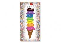 Hebrew Colors Ice Cream Poster